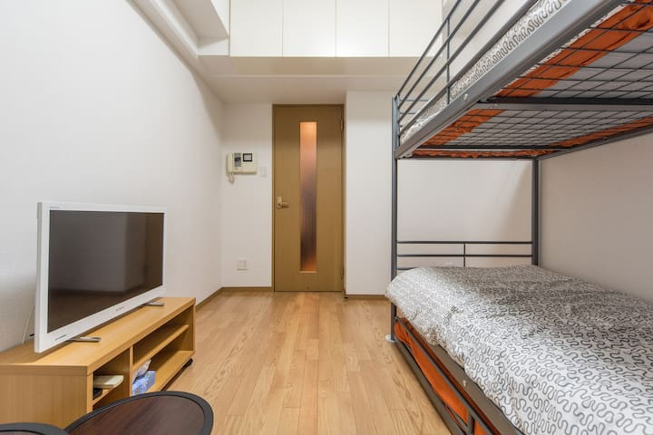 1min from Station Kyoto sightseeing - Kyōto-shi - Appartement