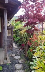 Traditional Japanese House in Kyoto - Kyoto - Bed & Breakfast