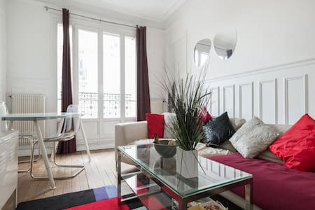 Confortable 60m² flat close to Eiffel Tower - 巴黎 - 公寓