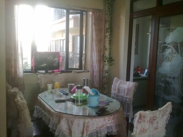 温馨一家人旅行首选,空气清新 - Shenzhen Shi - House