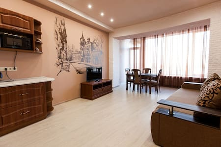 "Apartments ""Sun City"" in the MOST CITY center - Dnipropetrovs'k"