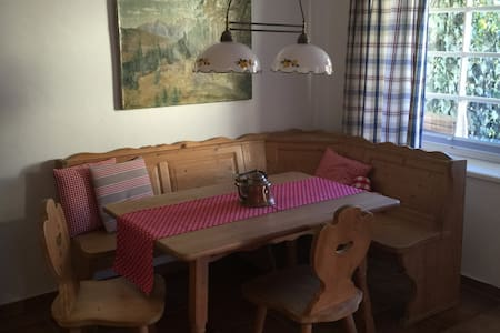 Apartment 2 minutes from Marktplatz - Prien am Chiemsee - Huoneisto