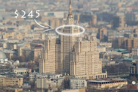 Tower 152 sq/m - Moskva