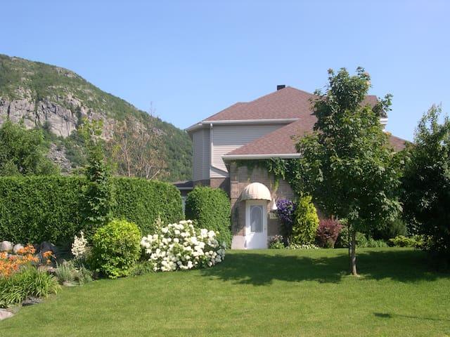Cozy au pied du Mont Saint-Hilaire - Mont-Saint-Hilaire - Wohnung