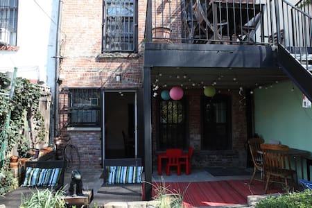 Quiet Prospect Heights Apt w/Garden - Brooklyn - Apartment