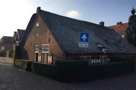 Cosy cottage in Laren centrally located near A'dam - Laren - Ev
