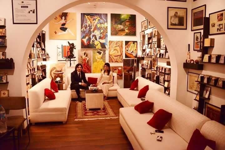 Hanif's home