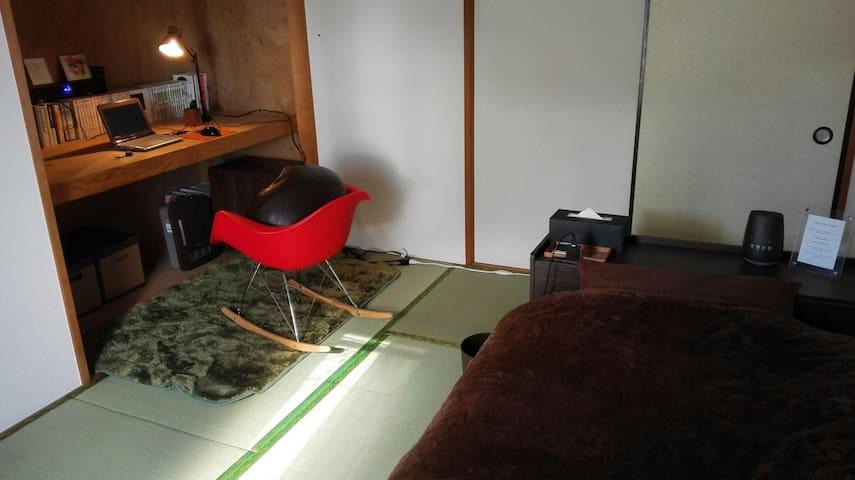 Quiet and cute private room. - 藤沢市 - Apartmen