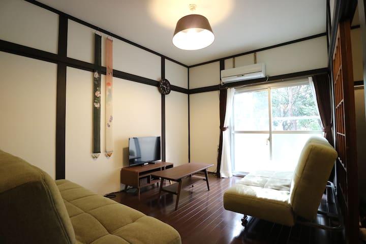 Shibuya cozy APT, Shrine View, WiFi - Meguro-ku - Apartment