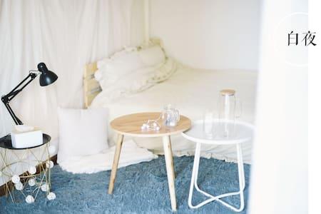 只租女生/斗南花市ins近地铁日式北欧少女独立房间 带餐桌的小阳台[白夜]适合拍照