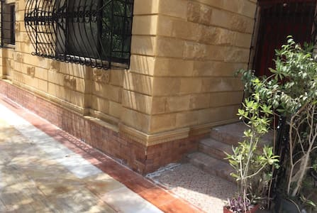 Home in the city, Apartment near Cairo Airport