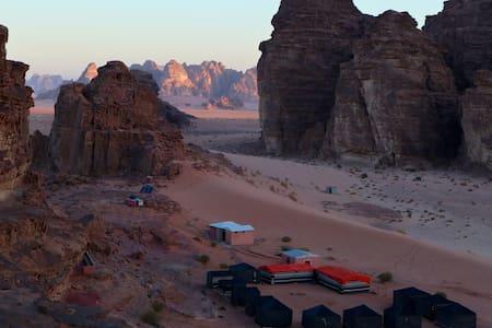 Martian camp 2