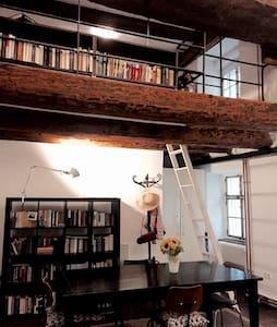 Loftwohnung auf der Insel - Lindau (Bodensee) - Apartment
