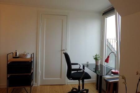 Super central, cozy room - Gentofte - Apartment