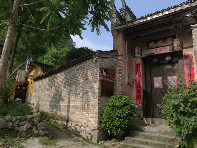 yangshuo loong old house  Twin 102 신서유기3