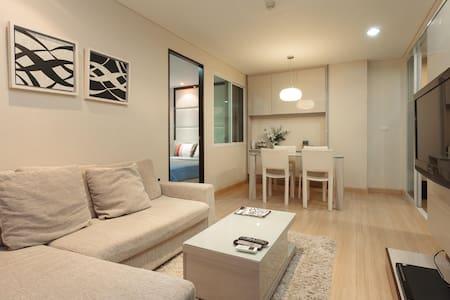 Cozy home at the heart of the city! - Bangkok - Condominium