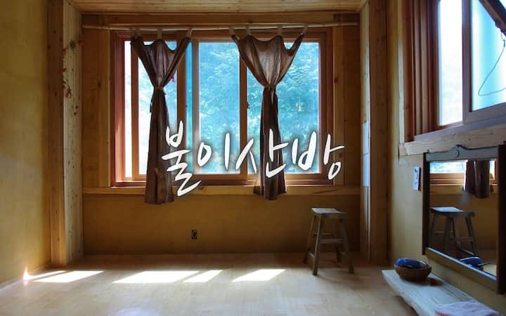 지리산 산속 흙과 나무로 지어진 힐링 쉼터 불이산방 room.3