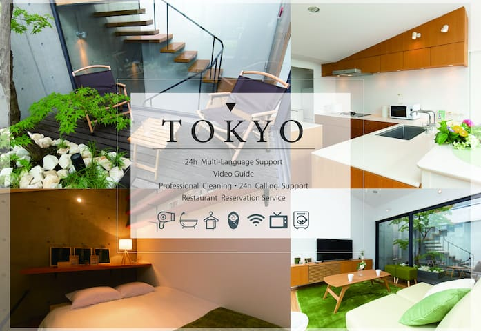 Near Shibakoen&Tokyo tower☆7ppl♪Maisonette type