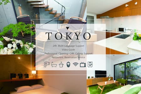GoTo!Near Shibakoen&Tokyo tower☆Maisonette type
