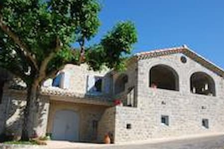 Charming mas stone in South of Ardeche - Saint-Maurice-d'Ibie - Casa