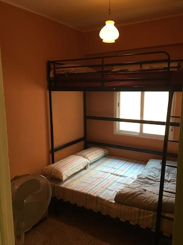 Habitación privada - Palma - Appartement