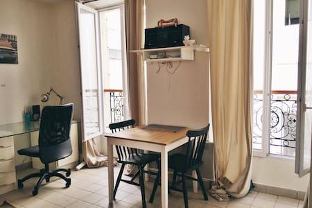 Agréable studio sur Levallois-Perret. - Levallois-Perret - Appartement