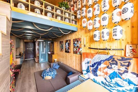 【鲸の山宿】日式沉浸复古原木风LOFT,近石老人、崂山麦岛、宜家、步行5分钟地铁直达五四广场、台东