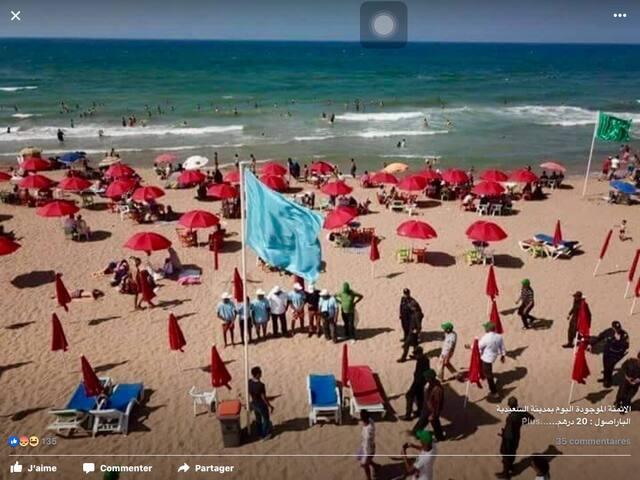 Saidia plage Méditerranée , bel appartement.