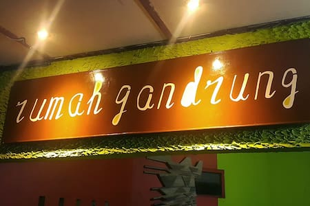 Rumah Gandrung Inn - Artsy and Cozy Inn (2)