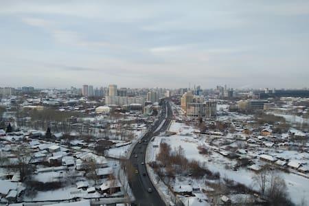 Атмосферная квартира на склоне Уктус - Jekaterinburg