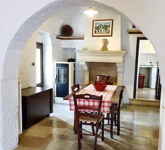Trulli e Puglia - Alberobello - 住宿加早餐