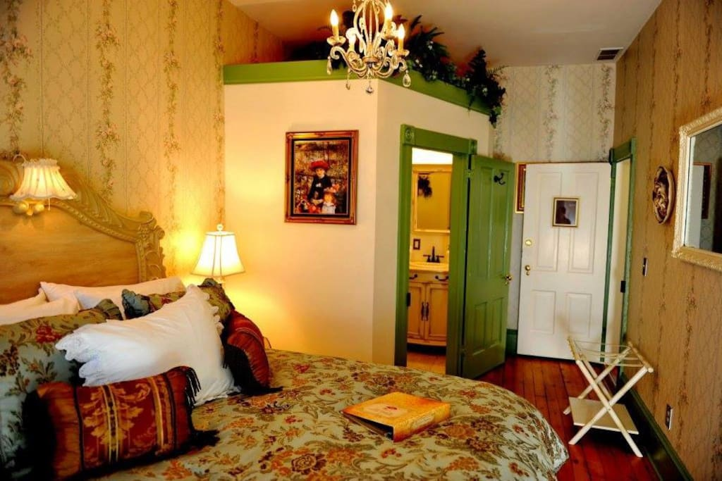 The Birch Room. All 4 of our suites have a full bath attached.