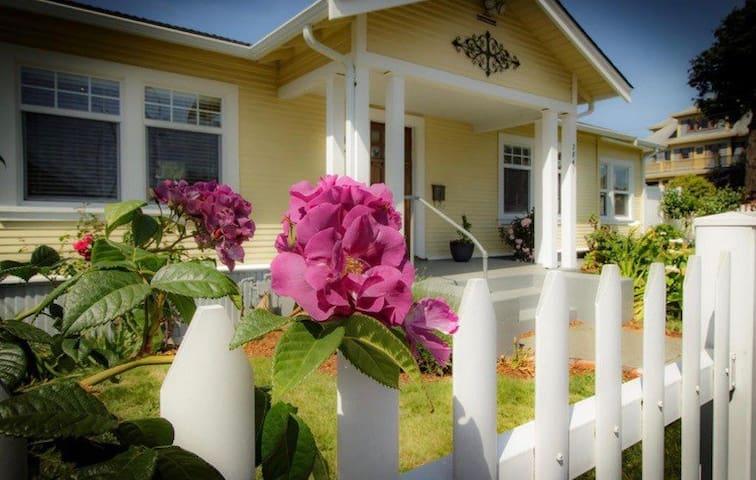 Sunflower cottage 3BR/1BA.