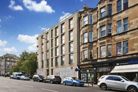 Cosy Room in City Centre Appartment - Edinburgh