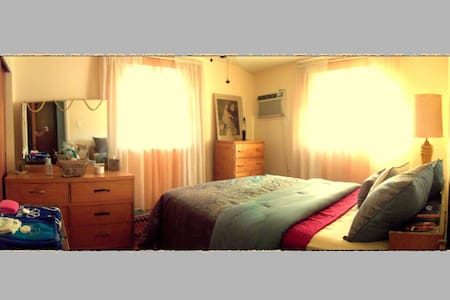 Cozy bedroom 2 :) - Havertown