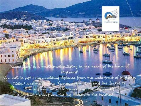 Sweet suite in the heart of Mýkonos town!!