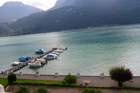 Studio face au lac d'Annecy