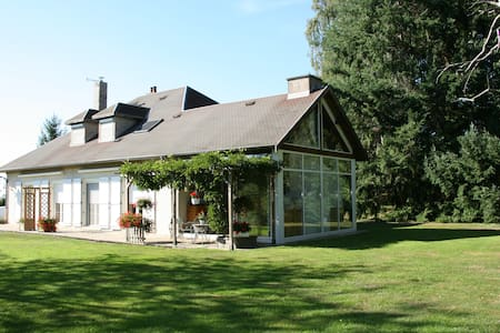 un petit coin de paradis - Châtenois - Dům pro hosty
