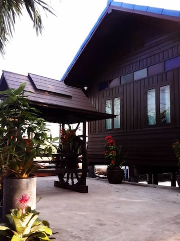 Slow life homestay with Coconut organic farm
