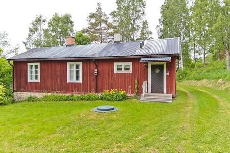 FredrikLars-gården vid Nordmarksbergs Herrgård
