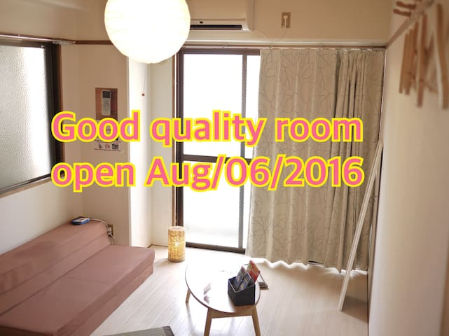 #11 3min Peacepark Good quality entire room up23 - Naka-ku, Hiroshima-shi - Byt