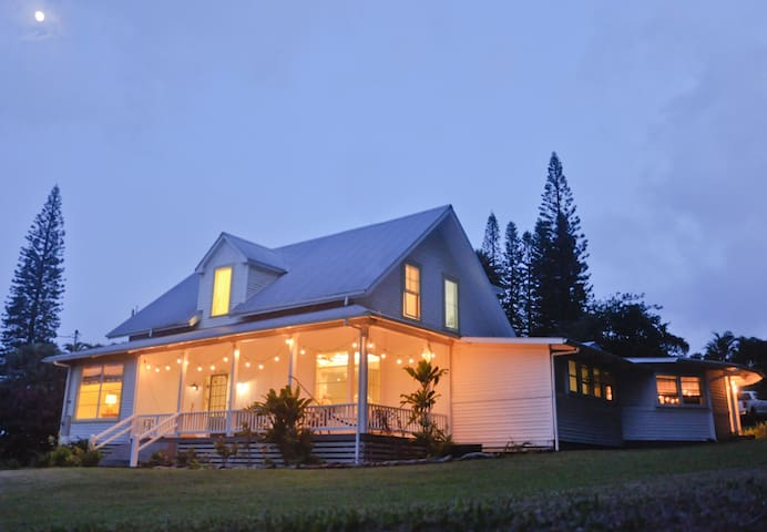 Historical Lilikoi House in Downtown Hawi