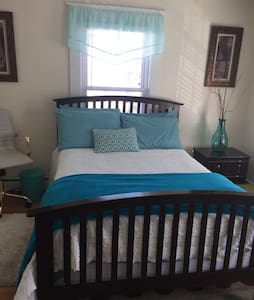 Relaxing space in a loving area - Middletown - Casa