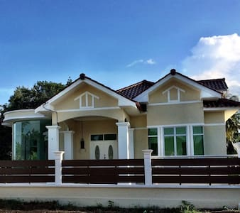AmVilla Homestay Kota Bharu - Kota Bharu