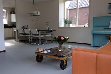 Vrijstaand huis met ruime tuin - Rosmalen
