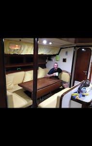 Caribbean yacht located in Antigua - Båt