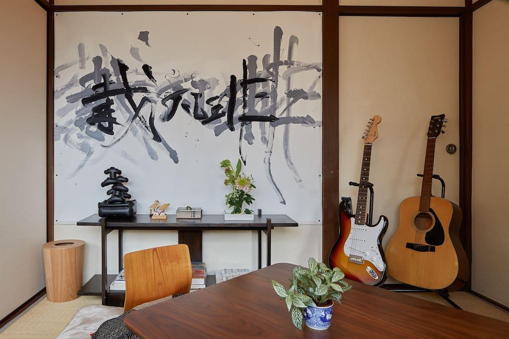 """Japanese Calligraphy """"非凡栽"""" & Air bonsai"""