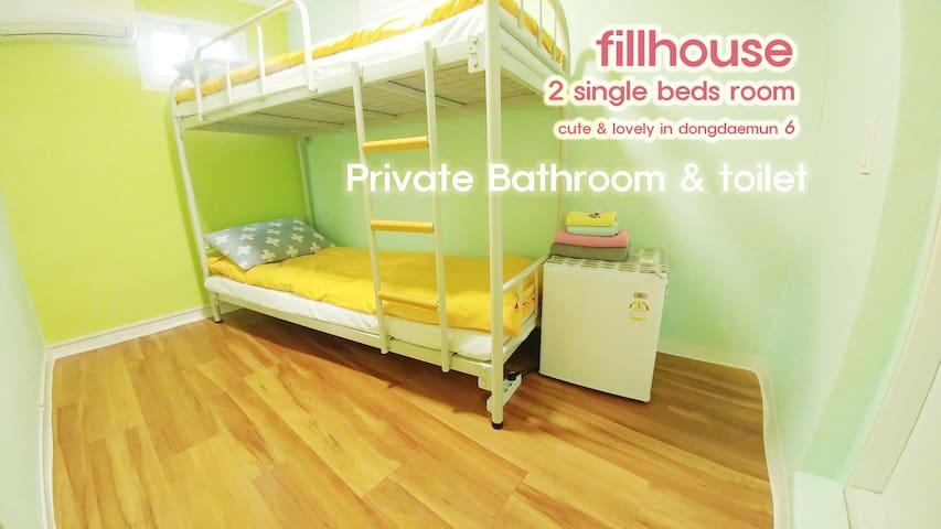 1MIN DONGDAEMUN STATION & PRIVATE BATHROOM (6)