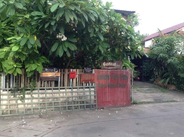 Ban Ban Nan Nan Library & Guest-home