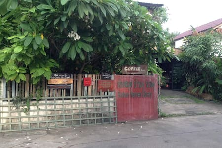 Ban Ban Nan Nan Library & Guest-home - Tambon Pha Sing - Pension